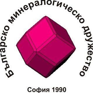 Българско Минералогическо Дружество